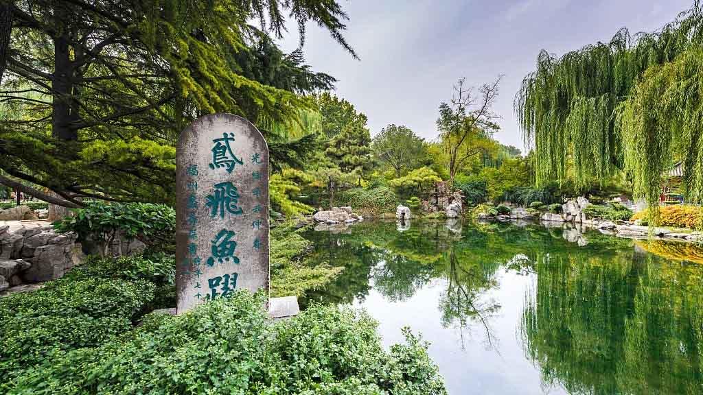 Chuyển phát nhanh đi Sơn Đông - Trung Quốc uy tín